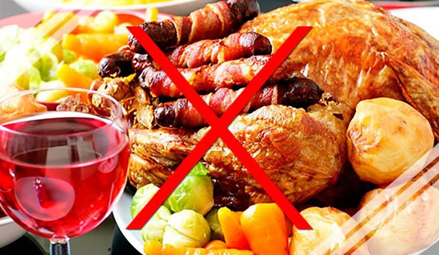 отказ от жирного и алкоголя