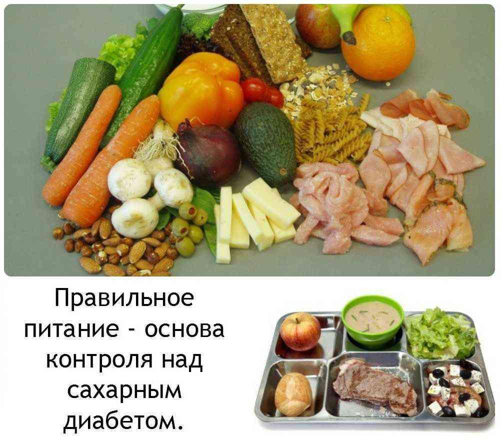 dieta_pri_saharnom_diabete